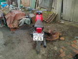 Мотоциклы Минск, цена 900 Грн., Фото