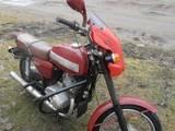 Мотоцикли Jawa, ціна 4800 Грн., Фото