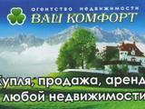 Квартири Донецька область, Фото