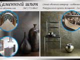 Стройматериалы Декоративные элементы, цена 570 Грн., Фото