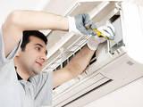Разное и ремонт Ремонт электроники, цена 200 Грн., Фото