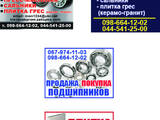 Стройматериалы Плитка, цена 40 Грн., Фото