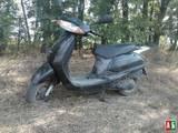 Мопеди Honda, ціна 4500 Грн., Фото