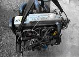 Запчастини і аксесуари,  Ford Escort, ціна 13200 Грн., Фото