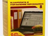 Курсы, образование Повышения квалификации, цена 1000 Грн., Фото