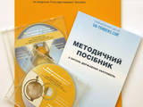 Курсы, образование Повышения квалификации, цена 1100 Грн., Фото