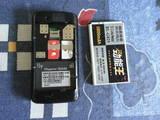 Телефони й зв'язок,  Мобільні телефони Телефони з двома sim картами, ціна 900 Грн., Фото