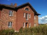 Дома, хозяйства Киевская область, цена 2900000 Грн., Фото