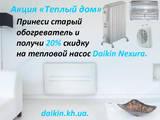 Бытовая техника,  Уход за водой и воздухом Бойлеры, цена 100 Грн., Фото