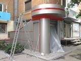 Строительные работы,  Строительные работы, проекты Фасадные работы, цена 110 Грн., Фото