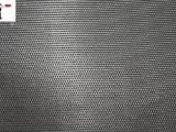 Стройматериалы Ткань, цена 10 Грн., Фото