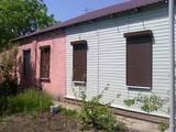 Строительные работы,  Окна, двери, лестницы, ограды Окна, цена 600 Грн., Фото