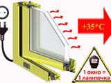 Строительные работы,  Окна, двери, лестницы, ограды Окна, цена 1400 Грн., Фото