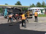Строительные работы,  Строительные работы, проекты Строительство дорог, цена 220 Грн., Фото