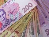 Финансовые услуги,  Кредиты и лизинг Требуется кредит, цена 15000 Грн., Фото