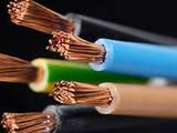 Будматеріали Електрика, ціна 4 Грн., Фото