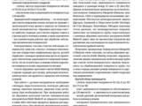 Разное и ремонт Разное, цена 100 Грн., Фото