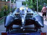 Лодки для рыбалки, цена 90000 Грн., Фото