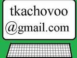 Курсы, образование,  Курсовые, рефераты, дипломы Решение задач, цена 100 Грн., Фото