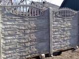 Стройматериалы Заборы, ограды, ворота, калитки, цена 55 Грн., Фото