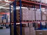 Інструмент і техніка Торгове обладнання, прилавки, вітрини, ціна 280 Грн., Фото