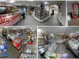 Приміщення,  Магазини Вінницька область, ціна 3000000 Грн., Фото