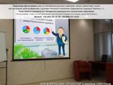 Офіси Харківська область, ціна 595 Грн./день, Фото