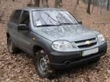 Chevrolet Niva, ціна 160000 Грн., Фото