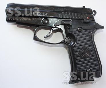 Нов цена 1 380 грн цена 1 380 грн фото
