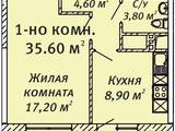 Квартири Одеська область, ціна 512000 Грн., Фото