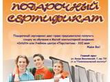 Курсы, образование Курсы компьютерные, цена 130 Грн., Фото