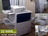 Комп'ютери, оргтехніка,  Принтери Лазерні принтери, ціна 275000 Грн., Фото