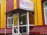 Офіси Рівненська область, ціна 11000000 Грн., Фото