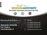 Запчастини і аксесуари,  Mercedes Sprinter, ціна 250 Грн., Фото