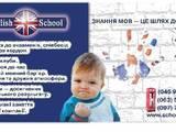 Курсы, образование,  Языковые курсы Английский, цена 75 Грн., Фото