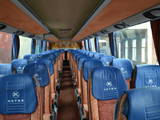 Оренда транспорту Автобуси, ціна 350 Грн., Фото