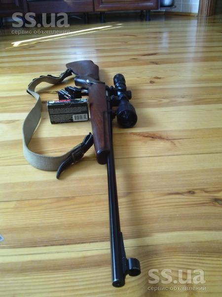 Hunting fishing weapon hunting 2 800