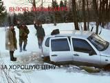 Інше ... Транспорт з дефектами або після аварії, Фото