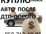 Легковые авто Другие марки, Фото