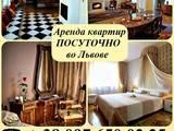 Квартиры Львовская область, цена 1000 Грн./день, Фото