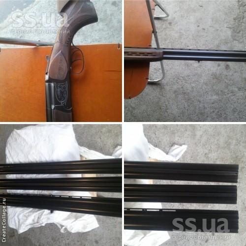 Зброя мисливське, ціна 10 грн., фото