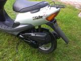 Мопеди Honda, ціна 5100 Грн., Фото