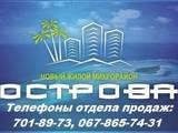 Квартири Одеська область, ціна 425000 Грн., Фото