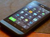 Мобильные телефоны,  HTC Другой, цена 2000 Грн., Фото
