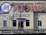 Офисы Львовская область, цена 270000 Грн., Фото
