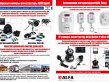 Инструмент и техника Видеонаблюдение, безопасность, цена 12 Грн., Фото