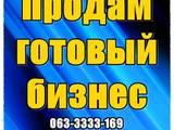 Помещения,  Салоны Харьковская область, цена 110000 Грн., Фото