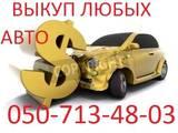 BMW 116, Фото