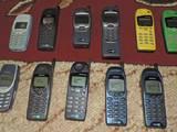 Мобільні телефони,  Nokia 7110, ціна 350 Грн., Фото