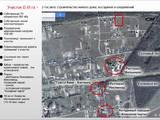 Земля і ділянки Київська область, ціна 56000 Грн., Фото